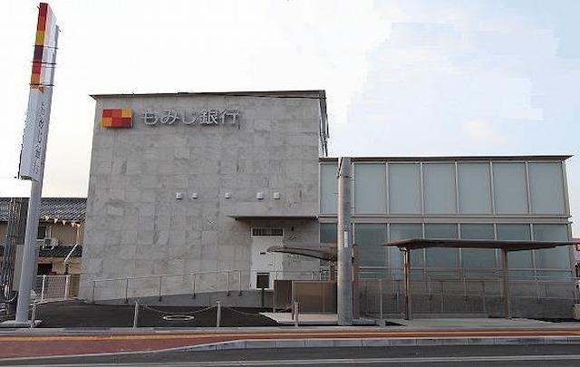 もみじ銀行因島田熊支店 様