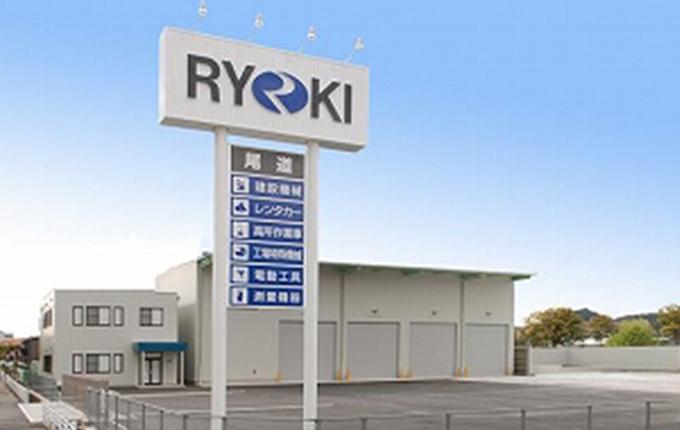 株式会社リョーキ尾道営業所
