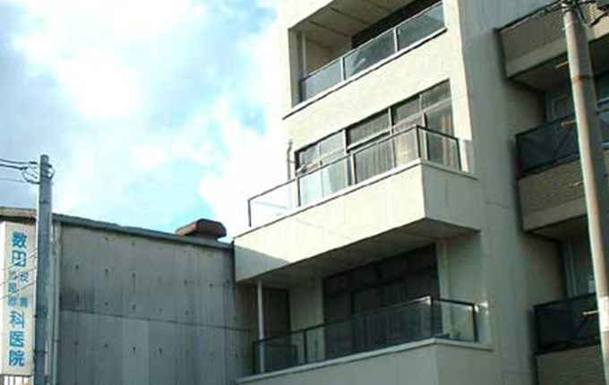 数田皮膚泌尿器科医院